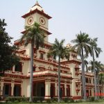 IIT BHU Mechanical Engg Deptt. 150x150 (IIT BHU   Info, Ranking, Cutoff & Placements 2014)